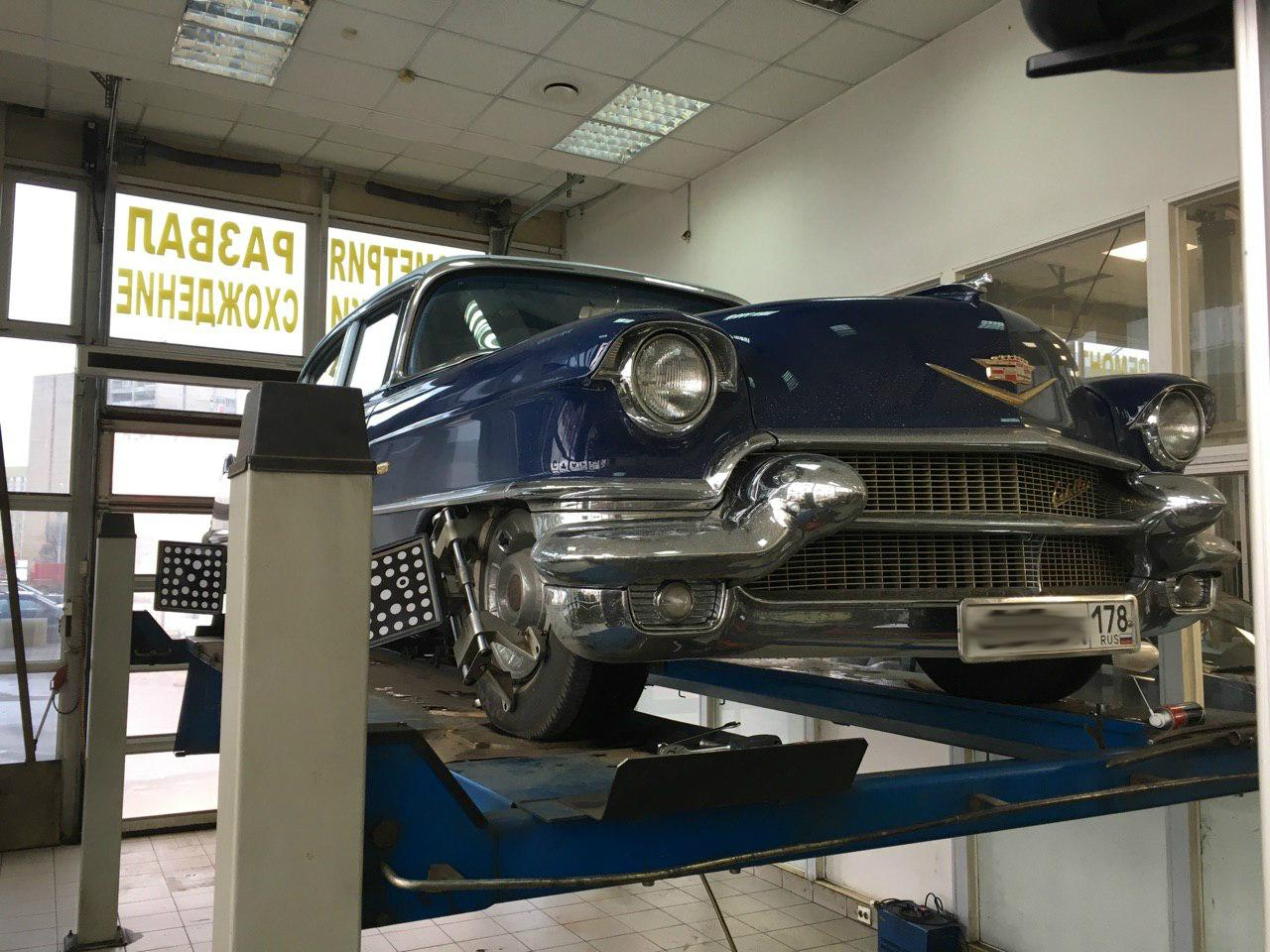 Ремонт ретро автомобиля Cadillac 62 series, 1956